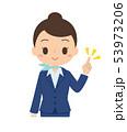 ベクター 女性 ビジネスウーマンのイラスト 53973206