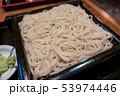更科蕎麦 もり蕎麦 北海道小樽市荒又 せいろ 横 53974446
