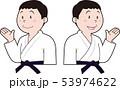 男性柔道家 53974622