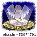 魔法陣から呼び出された召喚獣(鳥類) 53974791