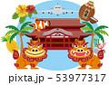 沖縄 53977317