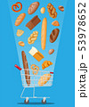 Bread icons and shopping cart. 53978652