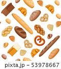 Big bread icons set seamless pattern. 53978667