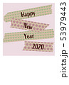 2020年年賀状 ねずみ柄のマスキングテープ タテ 53979443