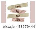 2020年年賀状 ねずみ柄のマスキングテープ ヨコ 53979444