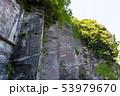 鋸山 石切場跡 (千葉県富津市金谷) 2019年5月撮影 53979670