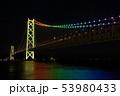 明石海峡大橋 ライトアップ 53980433