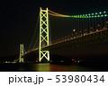 明石海峡大橋 ライトアップ 53980434