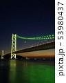 明石海峡大橋 ライトアップ 53980437