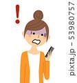 若い女性 スマホ 驚く 53980757