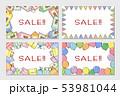 セール ラインスタイル カード セット 53981044