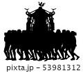 神輿を担ぐ人々 53981312
