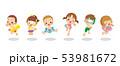 子供 水着 夏のイラスト 53981672