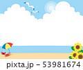 夏 海 海水浴場のイラスト 53981674