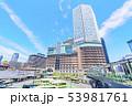大阪 梅田阪急ビル オフィスタワー   53981761