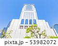 大阪 梅田芸術劇場  53982072