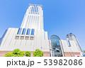 大阪 梅田芸術劇場  53982086