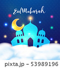 Happy Eid Mubarak in Ramadan kareem islamic 53989196