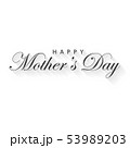 Happy Mother's Day calligraphy lettering for 53989203