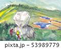 平ヶ岳の玉子岩 53989779