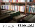 古本屋 古書店 本屋の写真 53991868
