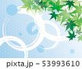 青紅葉 波紋 麻の葉模様 背景 青 53993610