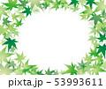 青紅葉 和風 丸フレーム 53993611