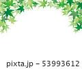 青紅葉 和風 アーチ フレーム 53993612