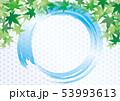 青紅葉 波紋 麻の葉模様 背景 青 53993613