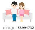 ソファ 53994732