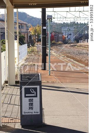 新潟・加茂駅の喫煙所にて 53995802