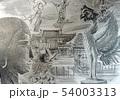 極楽 雲中菩薩 阿弥陀仏 鳳凰 平等院 54003313