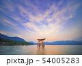広島 宮島の風景 54005283