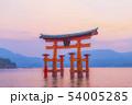 広島 宮島の風景 54005285