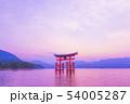 広島 宮島の風景 54005287