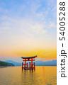 広島 宮島の風景 54005288