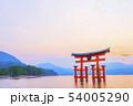広島 宮島の風景 54005290