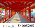 広島 宮島の風景 54005295