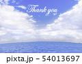 青空 海 夏 ThankYou 54013697