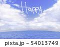 青空 海 夏 Happy 54013749