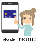 スマートフォン 女性 カード決済のイラスト 54015338