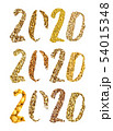 2020 Numbers Collage with Different Cereals and 54015348