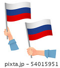 russia flag in hand icon 54015951