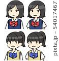 女子学生上半身 長袖・半袖シャツ セット 54017467