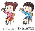 小学生 挙手 男の子のイラスト 54019733