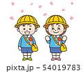 入園式の保育・幼稚園児の男女 54019783