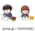勉強 学生 男の子のイラスト 54020081