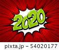 54020177