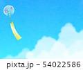 背景素材_風鈴と入道雲 54022586