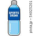 スポーツドリンク 54025201